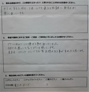 DSC_0117